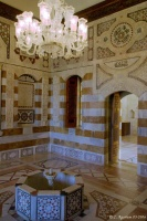 Salon Beiteddine