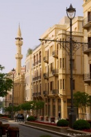 Beyrouth centre (1)