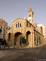 Eglise St Louis, Beyrouth